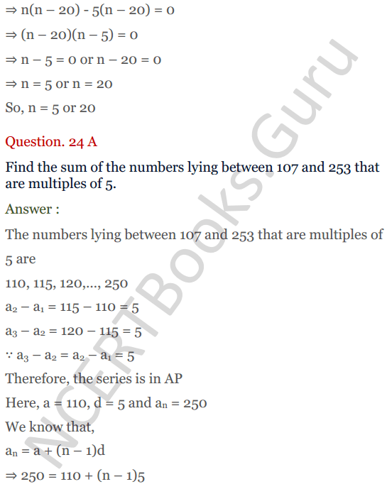 KC Sinha Maths Solution Class 10 Chapter 8 - Arithmetic Progressions (AP) - 145