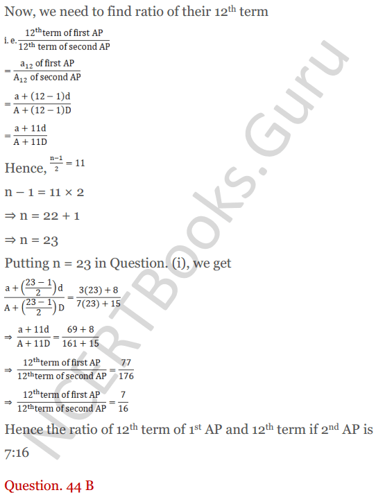 KC Sinha Maths Solution Class 10 Chapter 8 - Arithmetic Progressions (AP) - 175