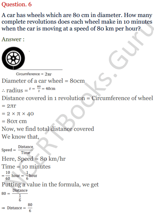 KC Sinha Maths Solutions Class 10 Chapter 13.Areas Related to circles - Ex 13 - 5