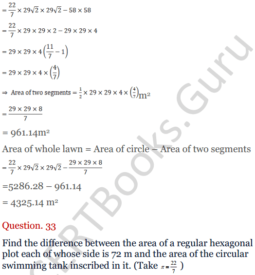 KC Sinha Maths Solutions Class 10 Chapter 13.Areas Related to circles - Ex 13 - 41