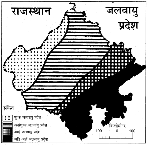 RBSE Solutions for Class 11 Indian Geography Chapter 13 राजस्थान जलवायु, वनस्पति व मृदा 1