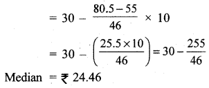 RBSE Solutions for Class 11 Economics Chapter 9 Median 13