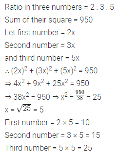 APC Maths Class 8 Solutions Chapter 3 Squares and Square Roots Ex 3.3 Q12