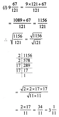 ML Aggarwal Class 8 Solutions for ICSE Maths Chapter 3 Squares and Square Roots Ex 3.3 Q3.1