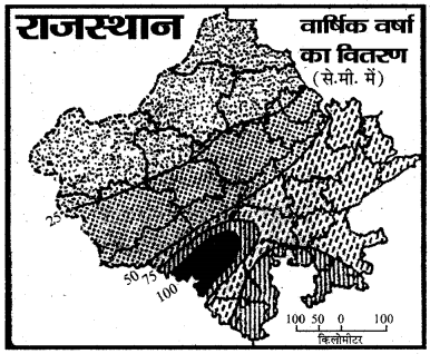 RBSE Solutions for Class 11 Pratical Geography Chapter 1 मानचित्र 4