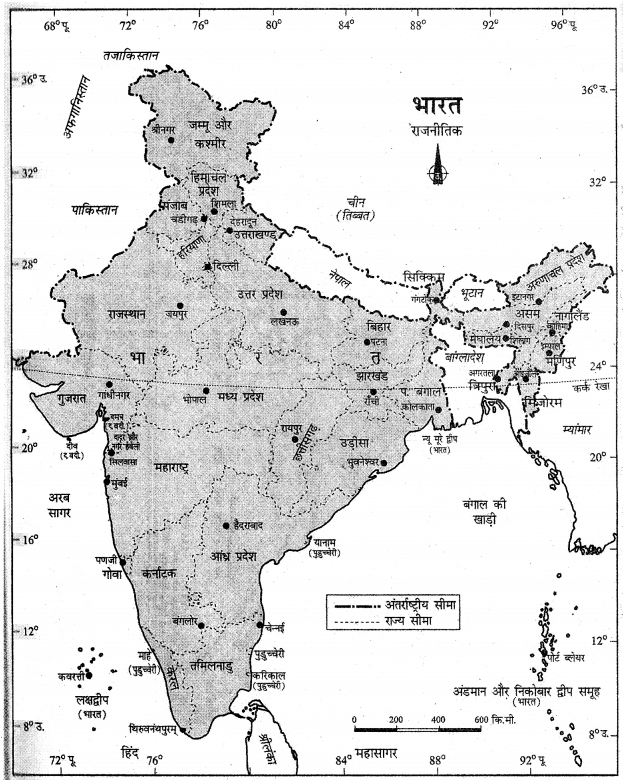 RBSE Solutions for Class 11 Pratical Geography मानचित्रावली 9