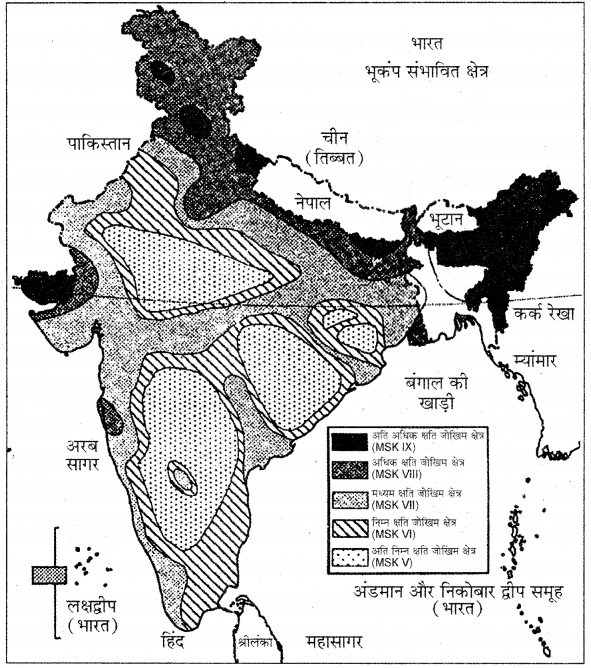 RBSE Solutions for Class 11 Pratical Geography मानचित्रावली 26