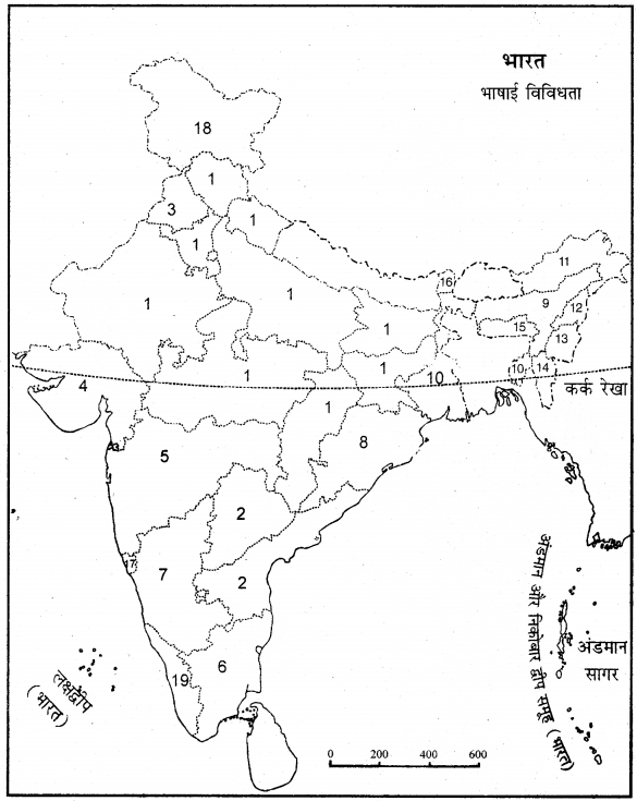 RBSE Solutions for Class 11 Pratical Geography मानचित्रावली 22
