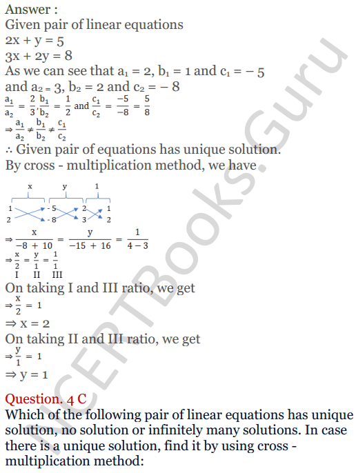 KC Sinha Maths Solutions Class 10 Chapter 3 Pair of Linear Equations in Two Variables Ex 3.4 - 15