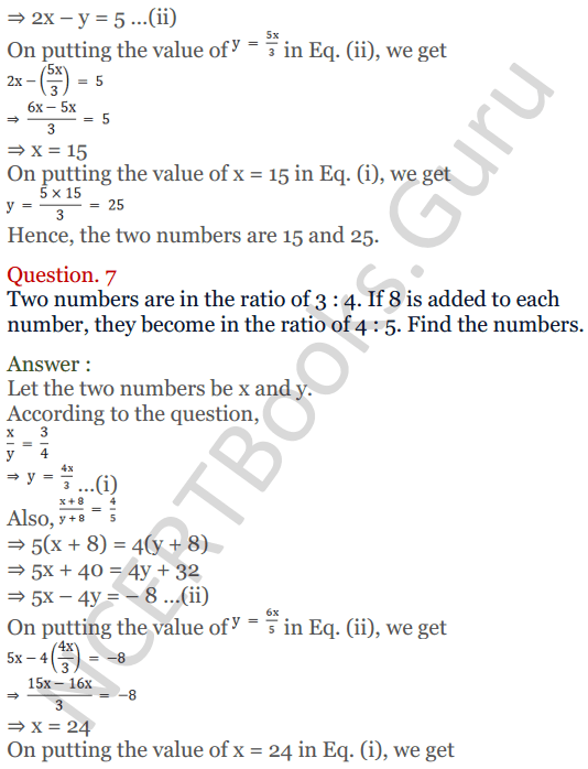 KC Sinha Maths Solutions Class 10 Chapter 3 Pair of Linear Equations in Two Variables Ex 3.5 - 6