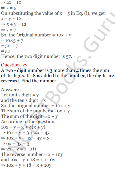 KC Sinha Maths Solutions Class 10 Chapter 3 Pair of Linear Equations in Two Variables Ex 3.5 - 20