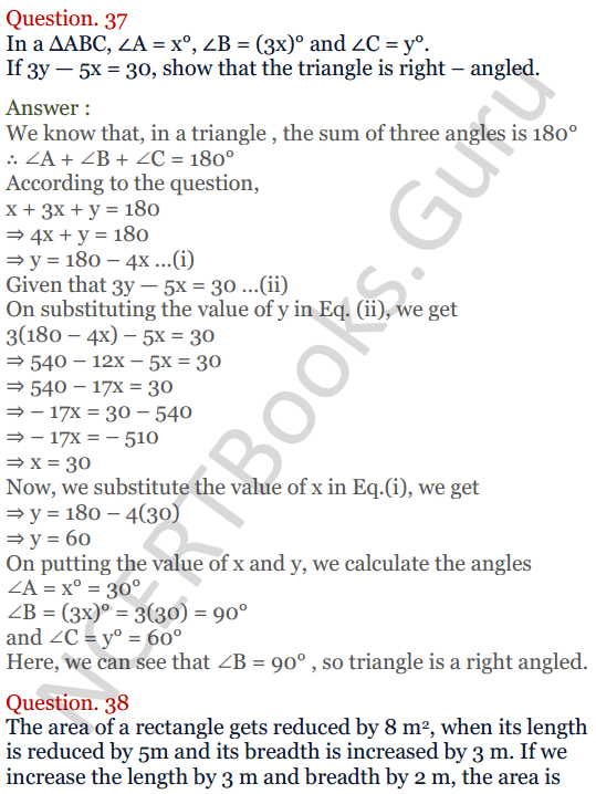 KC Sinha Maths Solutions Class 10 Chapter 3 Pair of Linear Equations in Two Variables Ex 3.5 - 36