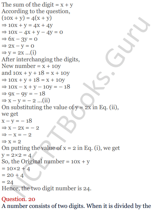 KC Sinha Maths Solutions Class 10 Chapter 3 Pair of Linear Equations in Two Variables Ex 3.5 - 17