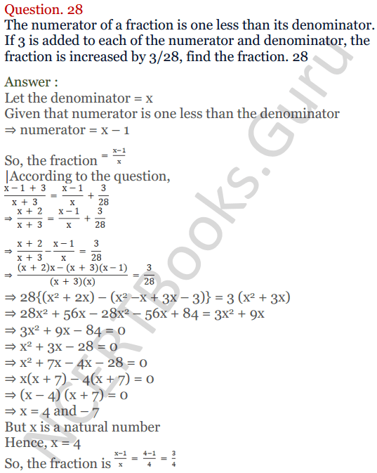 KC Sinha Maths Solutions Class 10 Chapter 3 Pair of Linear Equations in Two Variables Ex 3.5 - 27