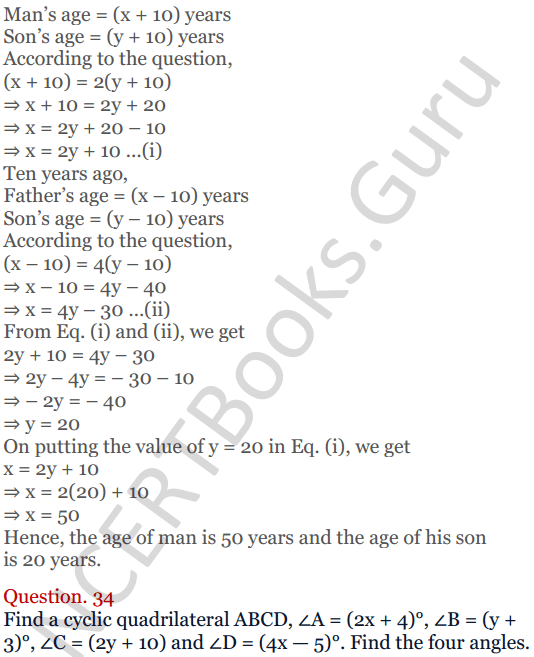 KC Sinha Maths Solutions Class 10 Chapter 3 Pair of Linear Equations in Two Variables Ex 3.5 - 32