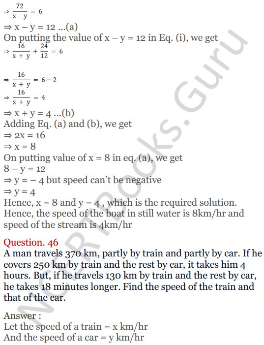KC Sinha Maths Solutions Class 10 Chapter 3 Pair of Linear Equations in Two Variables Ex 3.5 - 47
