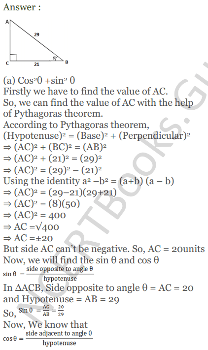 KC Sinha Maths Solutions Class 10 Chapter 4 Trigonometric Ratios and Identities Ex 4.1 - 8