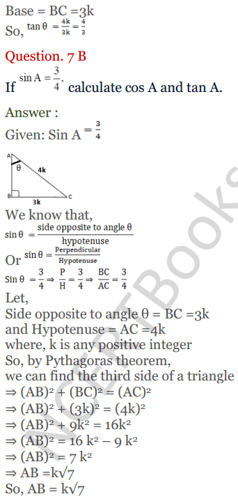 KC Sinha Maths Solutions Class 10 Chapter 4 Trigonometric Ratios and Identities Ex 4.1 - 20