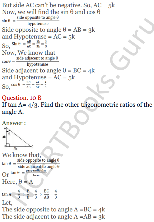 KC Sinha Maths Solutions Class 10 Chapter 4 Trigonometric Ratios and Identities Ex 4.1 - 25