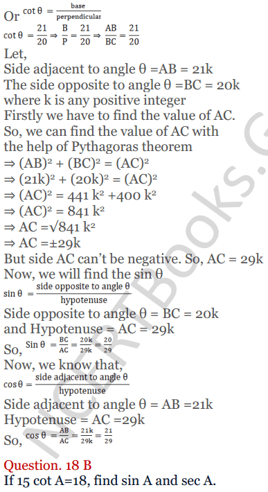 KC Sinha Maths Solutions Class 10 Chapter 4 Trigonometric Ratios and Identities Ex 4.1 - 44