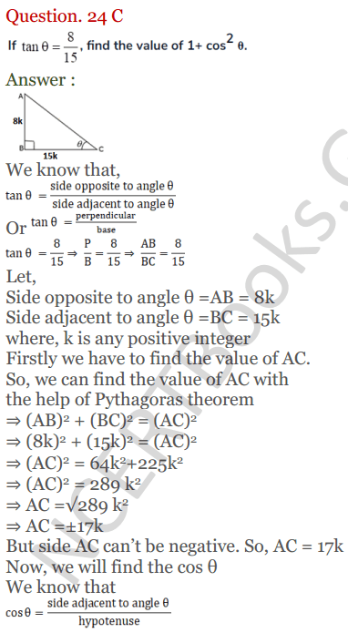 KC Sinha Maths Solutions Class 10 Chapter 4 Trigonometric Ratios and Identities Ex 4.1 - 58