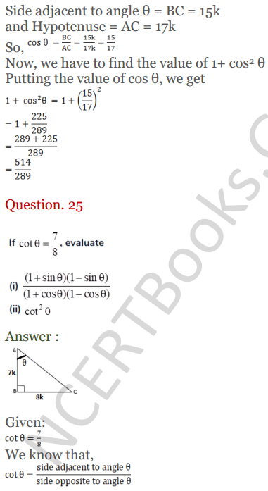 KC Sinha Maths Solutions Class 10 Chapter 4 Trigonometric Ratios and Identities Ex 4.1 - 59