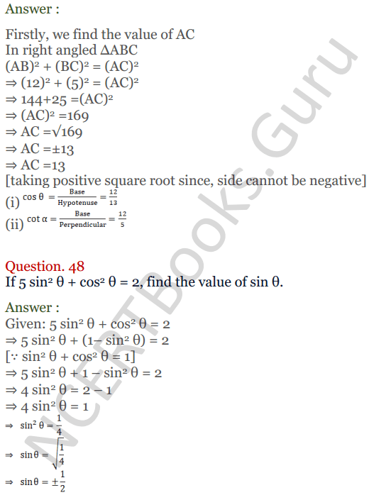 KC Sinha Maths Solutions Class 10 Chapter 4 Trigonometric Ratios and Identities Ex 4.1 - 118