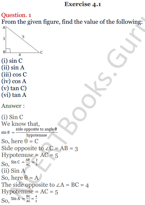 KC Sinha Maths Solutions Class 10 Chapter 4 Trigonometric Ratios and Identities Ex 4.1 - 1