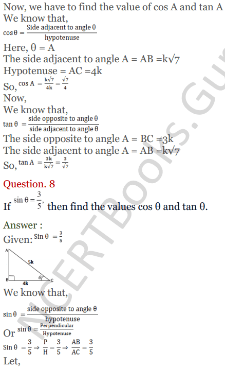 KC Sinha Maths Solutions Class 10 Chapter 4 Trigonometric Ratios and Identities Ex 4.1 - 21