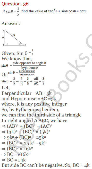 KC Sinha Maths Solutions Class 10 Chapter 4 Trigonometric Ratios and Identities Ex 4.1 - 77