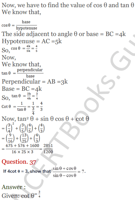 KC Sinha Maths Solutions Class 10 Chapter 4 Trigonometric Ratios and Identities Ex 4.1 - 78
