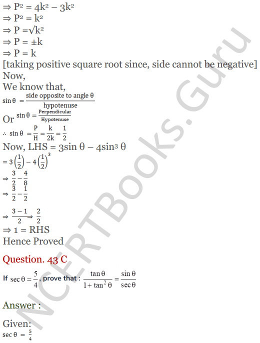 KC Sinha Maths Solutions Class 10 Chapter 4 Trigonometric Ratios and Identities Ex 4.1 - 108