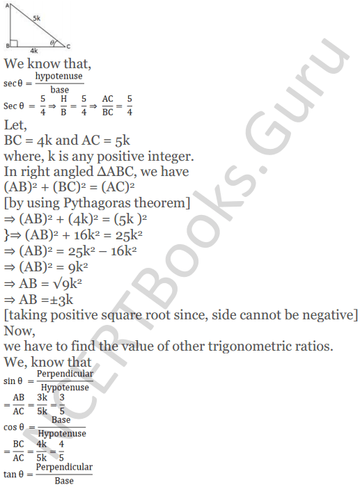 KC Sinha Maths Solutions Class 10 Chapter 4 Trigonometric Ratios and Identities Ex 4.1 - 109