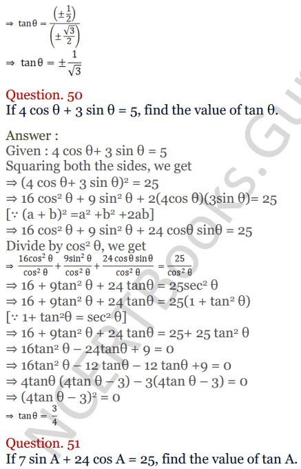 KC Sinha Maths Solutions Class 10 Chapter 4 Trigonometric Ratios and Identities Ex 4.1 - 120