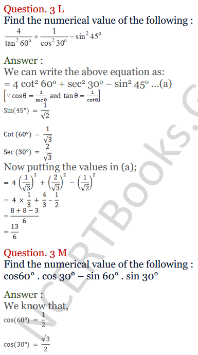 KC Sinha Maths Solutions Class 10 Chapter 4 Trigonometric Ratios and Identities Ex 4.2 - 11