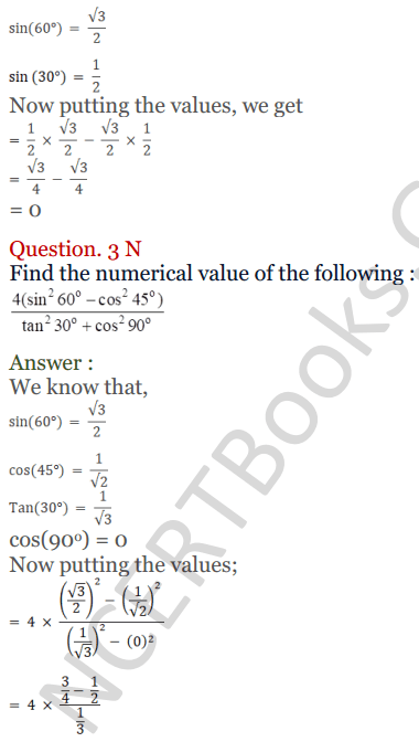 KC Sinha Maths Solutions Class 10 Chapter 4 Trigonometric Ratios and Identities Ex 4.2 - 12