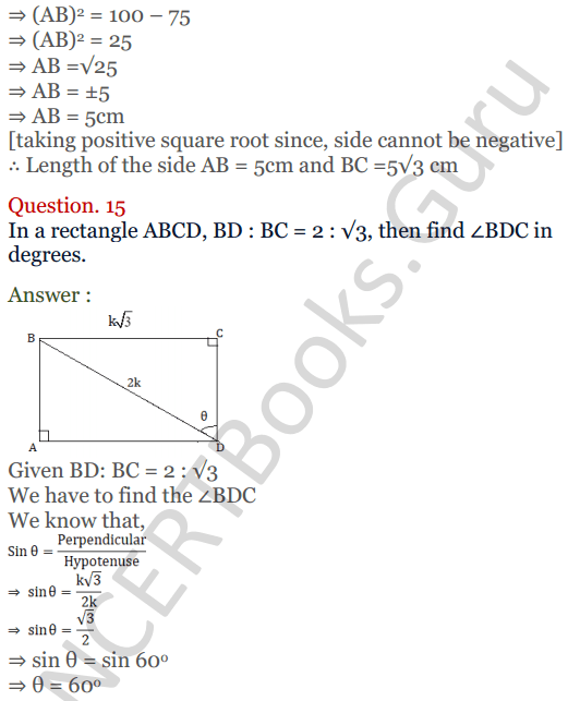 KC Sinha Maths Solutions Class 10 Chapter 4 Trigonometric Ratios and Identities Ex 4.2 - 41