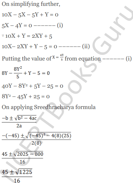 KC Sinha Maths Solutions Class 10 Chapter 7 Quadratic Equations Ex 7.5 - 21