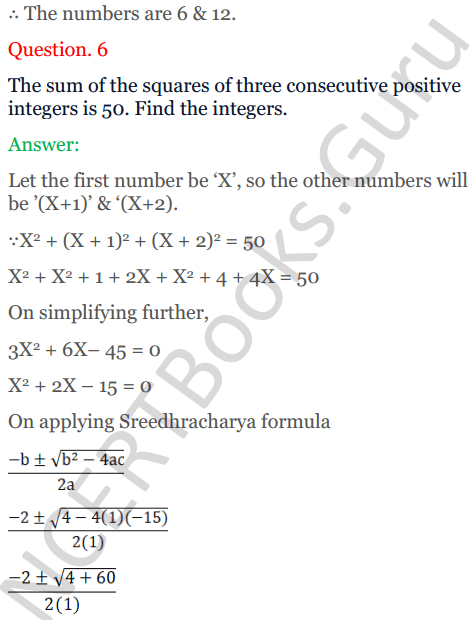 KC Sinha Maths Solutions Class 10 Chapter 7 Quadratic Equations Ex 7.5 - 7