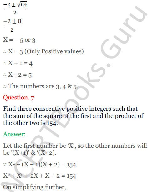 KC Sinha Maths Solutions Class 10 Chapter 7 Quadratic Equations Ex 7.5 - 8