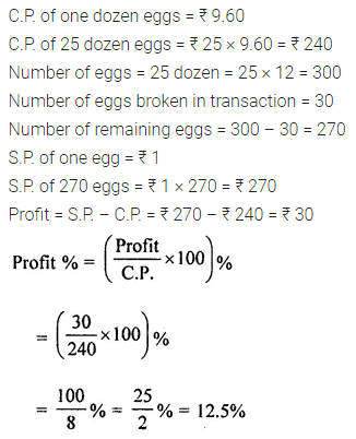 ML Aggarwal Class 8 Solutions for ICSE Maths Chapter 7 Percentage Ex 7.2 Q4
