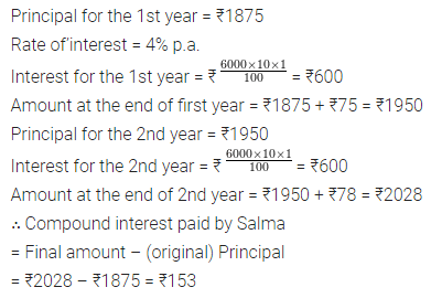 ML Aggarwal Class 8 Solutions for ICSE Maths Chapter 8 Simple and Compound Interest Ex 8.2 Q2
