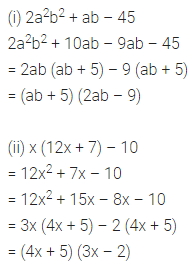 ML Aggarwal Class 8 Solutions for ICSE Maths Chapter 11 Factorisation Ex 11.4 Q9