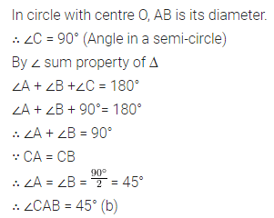 ML Aggarwal Class 8 Solutions for ICSE Maths Chapter 15 Circle Objective Type Questions Q6.1