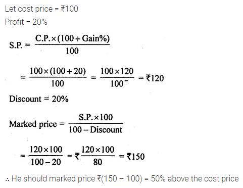 ML Aggarwal Class 8 Solutions for ICSE Maths Model Question Paper 3 Q20