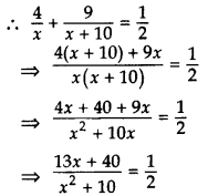 Important Questions for Class 10 Maths Chapter 4 Quadratic Equations 53