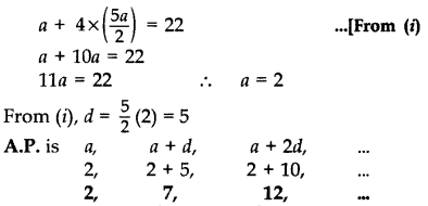 Important Questions for Class 10 Maths Chapter 5 Arithmetic Progressions 7