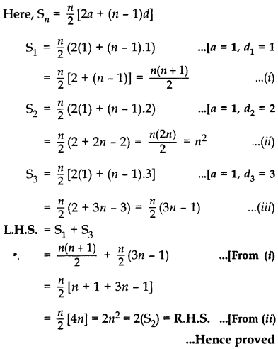 Important Questions for Class 10 Maths Chapter 5 Arithmetic Progressions 15