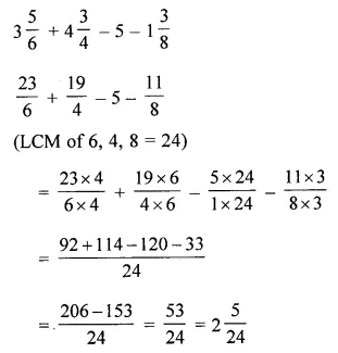 ML Aggarwal Class 6 ICSE Maths Model Question Paper 3
