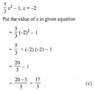 ML Aggarwal Class 6 Solutions for ICSE Maths Model Question Paper 6 Q1.1